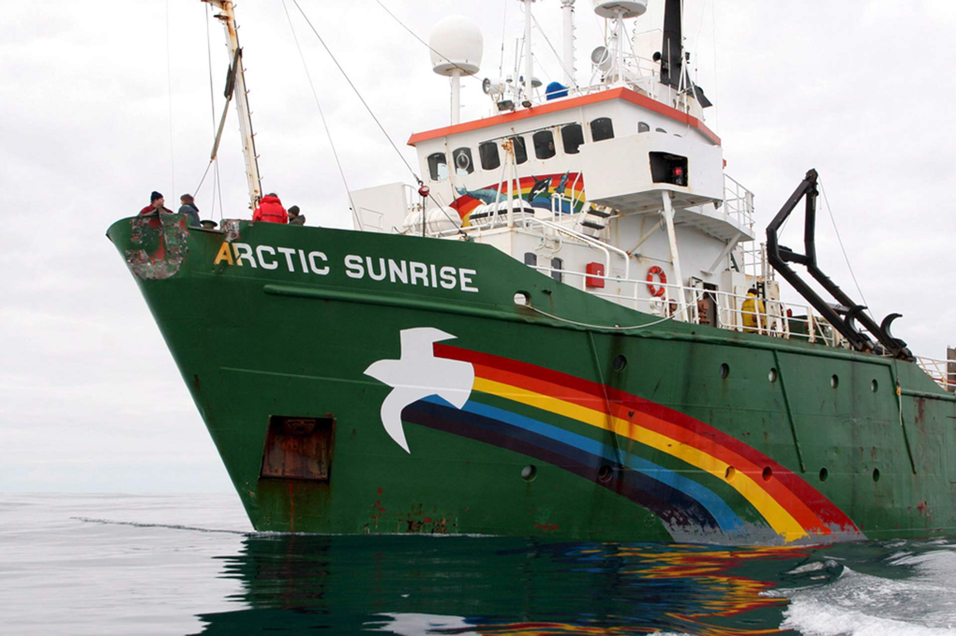 MV Arctic Sunrise Ship